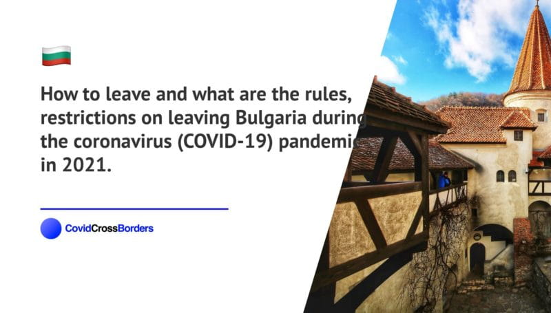 How to leave and what are the rules, restrictions on leaving Bulgaria during the coronavirus (COVID-19) pandemic in 2021.