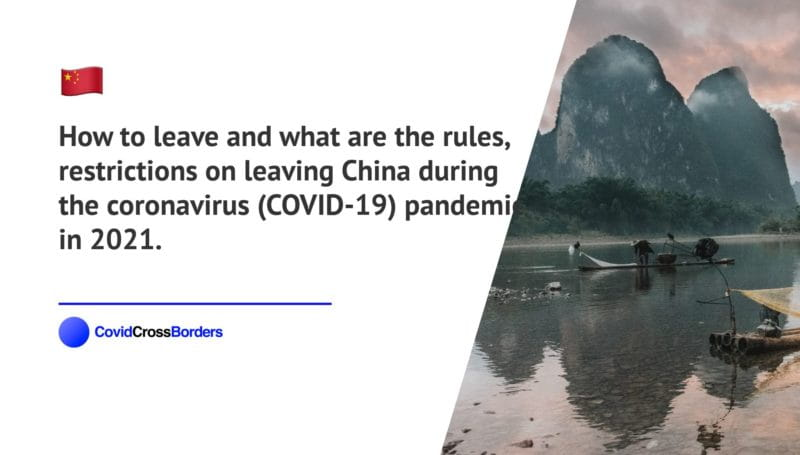 How to leave and what are the rules, restrictions on leaving China during the coronavirus (COVID-19) pandemic in 2021.