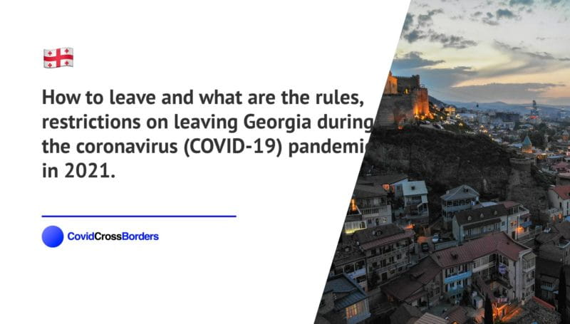 How to leave and what are the rules, restrictions on leaving Georgia during the coronavirus (COVID-19) pandemic in 2021.