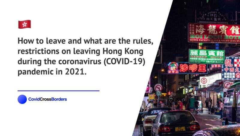How to leave and what are the rules, restrictions on leaving Hong Kong during the coronavirus (COVID-19) pandemic in 2021.